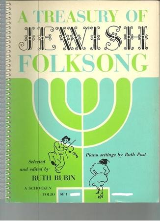 Picture for category Jewish/Yiddish/Israeli