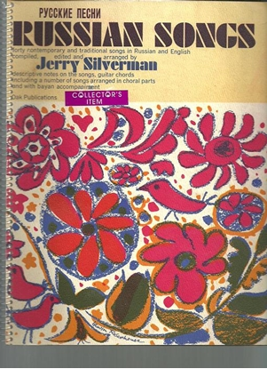 Picture of Russian Songs, edited Jerry Silverman