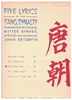 """Picture of The Inlaid Harp from """"Five Lyrics of the Tang Dynasty"""", John Beckwith, high voice solo"""