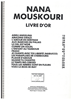Picture of Voici le Mois de May, G. Petsilas, recorded by Nana Mouskouri