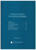 Picture of Daughter of Light, Carole King & Gerry Goffin, recorded by Carole King