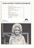 Picture of Most of All Why, written & recorded by Dolly Parton